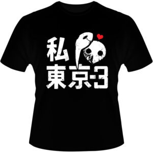 Camiseta-Bleach-Hollows