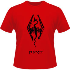 Camiseta-The-Dragon-Over